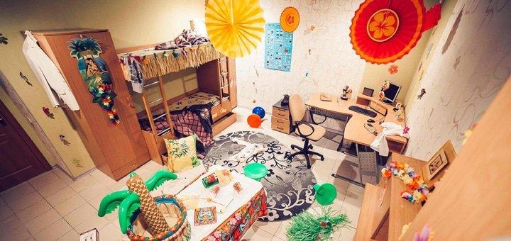 Посещение квест-комнаты «Гавайская вечеринка» от компании Questium