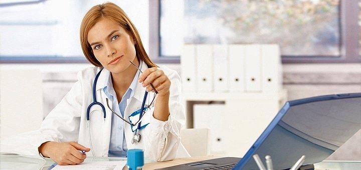 Обследование у дерматолога в сети специализированных медицинских центров «Оптима-Фарм»