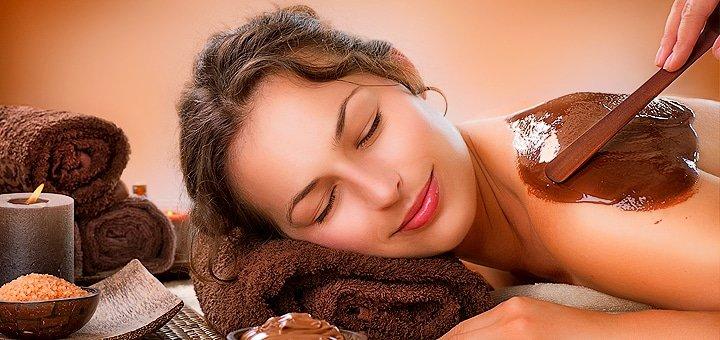 Побалуйте себя и свою кожу! 1 или 3 сеансов SPA для  тела: пилинг, массаж, обертывание и увлажнение!