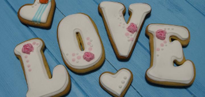 При покупке набора пряников на 14 февраля - 2 капкейка или упаковка зефира в подарок от «Boncake»
