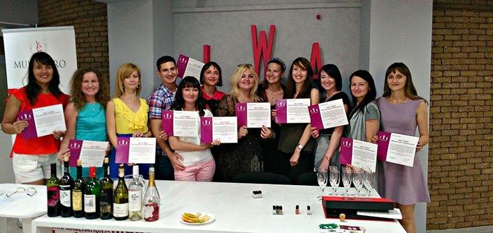 Образовательный мастер-класс «Азбука вина» для двоих от Международной Винной Академии