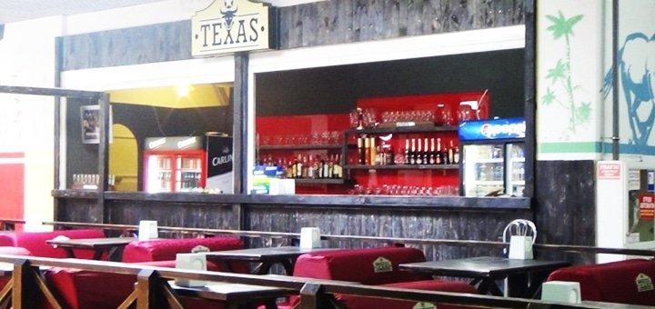 Скидка 25% на все меню и алкогольные коктейли в кафе «Техас»