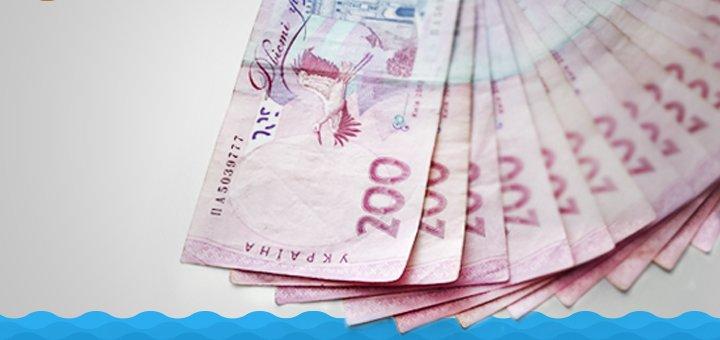 Скидка 50% на процентную ставку по кредиту при оформлении первого кредита от компании «Море Грошей»
