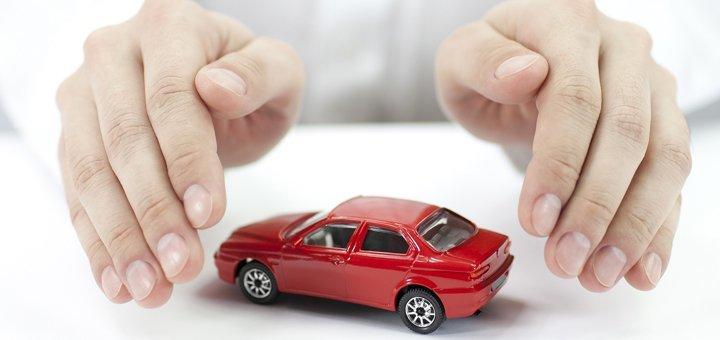 Минус 20% на полис автогражданки от СК «Альфа Страхование»