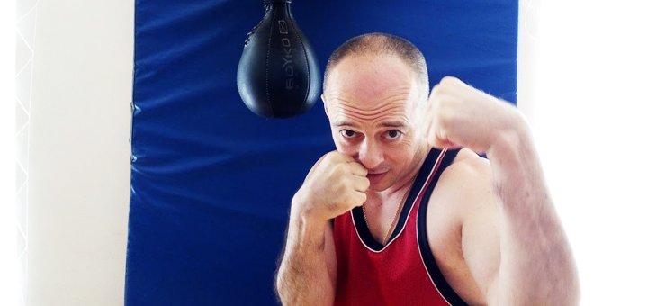 Скидка до 30% на занятия в школе бокса Андрея Рябченка