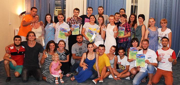 Посещение двухдневного тренинга личностного развития в «Днепропетровском Институте Психологии»