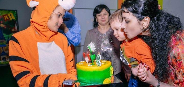 Проведение детского праздника или дня рождения в центре развития и отдыха «Бубамара»