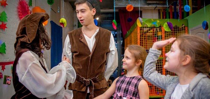 День рождения ребенка или детский тематический праздник в клубе развлечений «DamiAni»