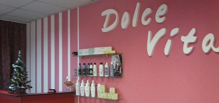 Маникюр обрезной или аппаратный + медицинский педикюр с покрытием  гель-лаком в салоне «Dolce Vita»!