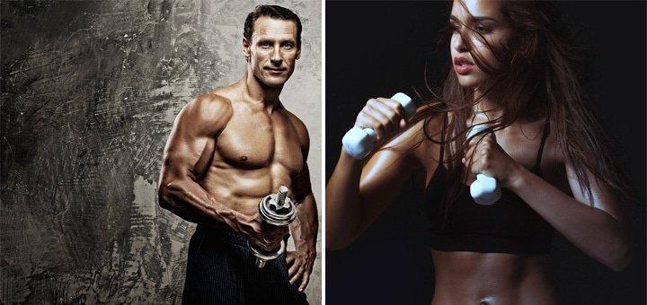 А вы идеальны? Обрети идеальное тело! Абонементы на 1, 3 или 6 месяцев занятий в тренажерном зале клуба «Sport City»!
