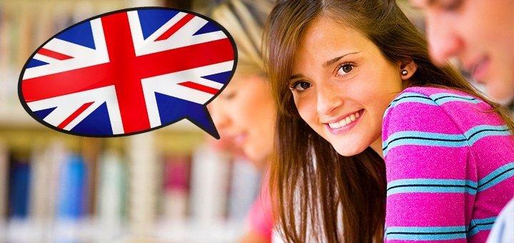 Экспресс-курс английского языка для одного или двоих в школе «Addrian».