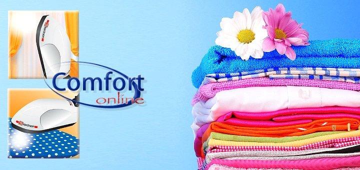 1, 2 или 3 ручных отпаривателя одежды Super Steamer: гладит, чистит и освежает вещи, мебель, тюль и не только!