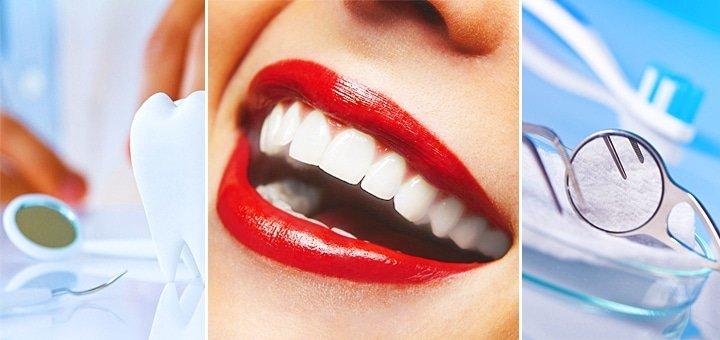 Профессиональная ультразвуковая и Air-Flow чистка зубов в любой из 6 клиник по всему Киеву от 98 грн.