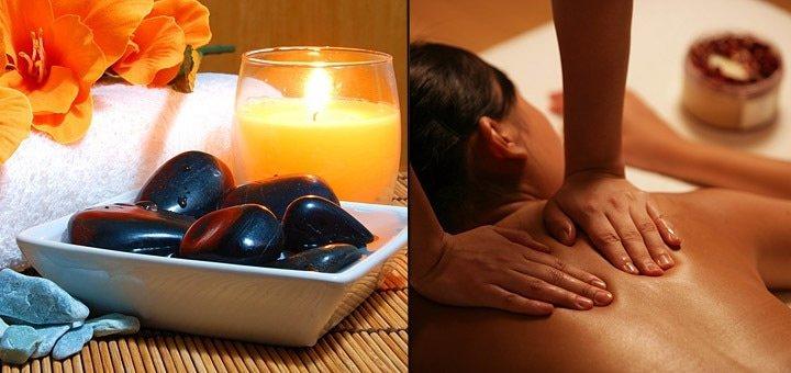 Общий, антистрессовый, арома-, медовый и другие виды массажа в центре «Лотос»!