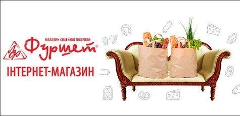Besplatnaya_dost_1