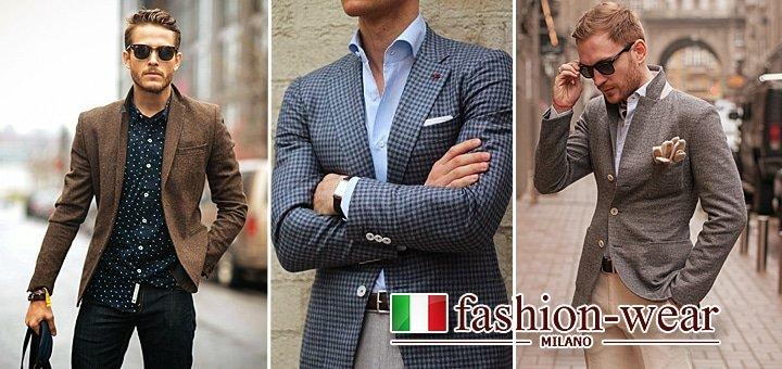 Скидка до 70% на всю новую коллекцию одежды + мега бонус - костюм в подарок - от сети бутиков Fashion Wear Milano!