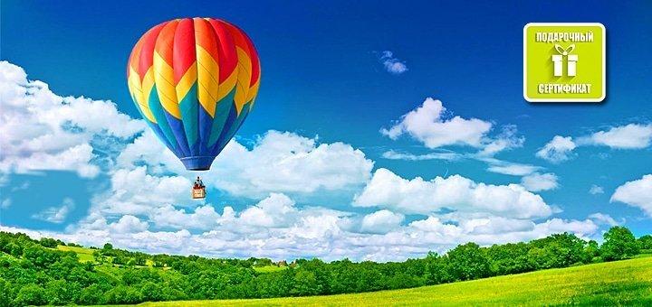 Индивидуальные и групповые полеты, мастер-класс «Стань пилотом» и другое от Киевского воздухоплавательного общества!