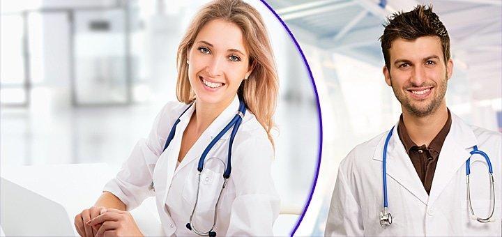 Комплексная биорезонансная диагностика организма, тест на аллергены, полный пищевой тест в клинике «СмартМед»!