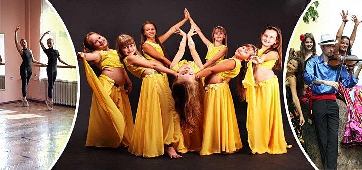 10, 20 или 30 занятий любыми направлениями в сети студий Alter EGO! Strip-plastica, восточные или цыганские танцы и др.!