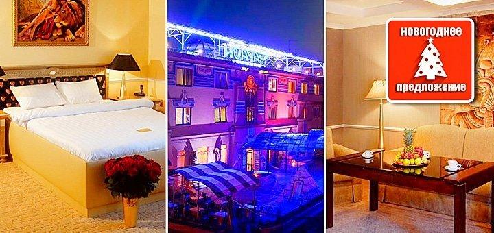 Новый Год в отельном комплексе «Фараон» под Киевом! 3 дня   2 ночи для двоих с питанием за 1499 грн. вместо 3150 грн.!