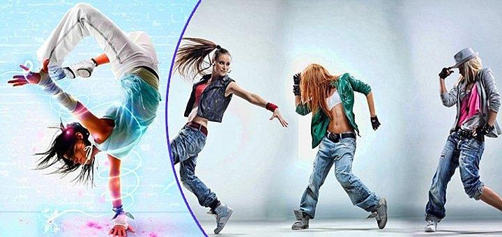 1, 2 или 3 месяца занятий современными танцами по различным направлениям в школе «Шаг Вперед»!