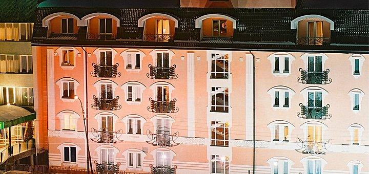 Оздоровление и королевский отдых! 3, 4 или 6 дней в отелях Royal Hotel Promenade и Royal Medical Cezar в Трускавце!