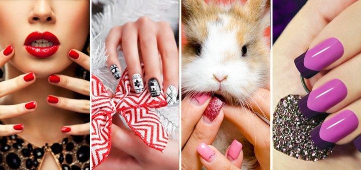 Ідеальні нігтики! Манікюр з покриттям звичайним або гель-лаком, або френч гель-лаком в салоні краси «Бейліс»!