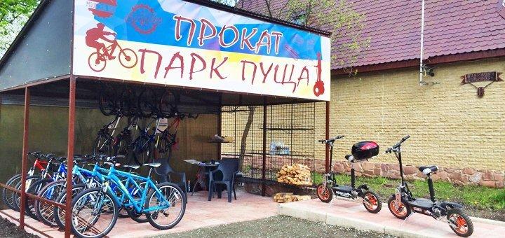 Прокат велосипедов в Пуще Водице от велопроката «ParkPuscha.com»