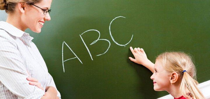 До 3 месяцев подготовки к школе или изучения английского языка для деток в школе иностранных языков «IQ Center»
