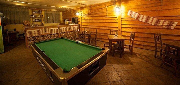 От 3 дней отдыха для двоих по системе «Все включено» в пансионате «Славский» во Львовской области