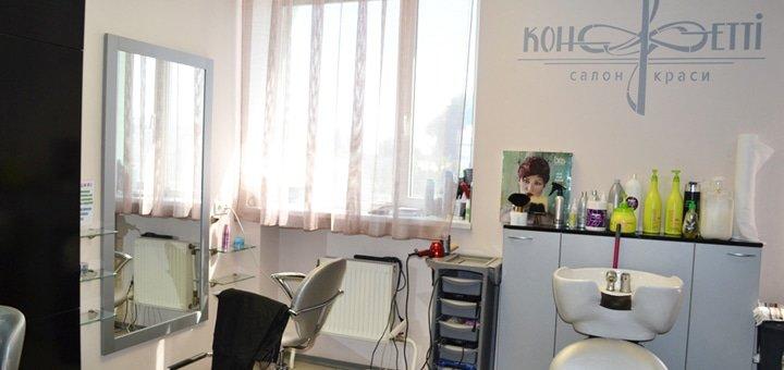 Инъекционная мезотерапия для тела или второго подбородка в салоне красоты «Конфетти»