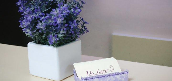До 10 сеансов кавитации и прессотерапии в центре эстетической косметологии «Доктор Лазер»