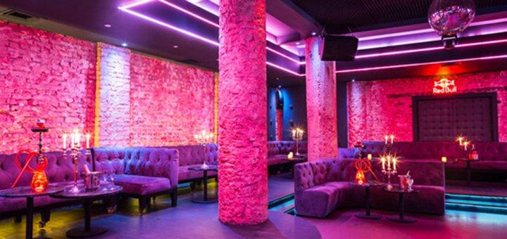 Скидка 30% на все меню бара и кухни в любой день до 00:00 в ночном клубе «Heaven»