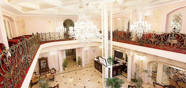 До 4 дней бизнес-отдыха в пятизвездочном отеле «Калифорния» в самом центре Одессы