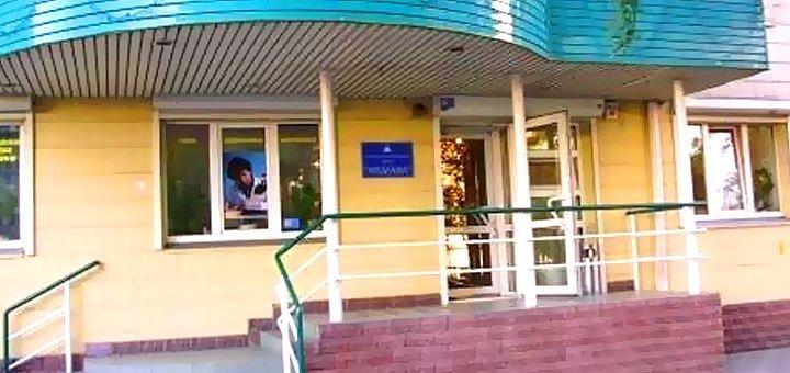 Обследование у гинеколога с анализами ПЦР в клинике «Медиана»