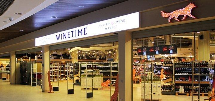 Скидка 15% на вино в интернет-магазине «WINETIME»