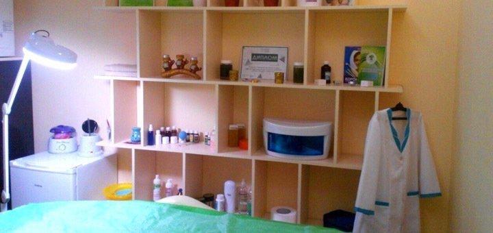 Лечебная чистка лица в 12 или 15 этапов с гиалуроновой кислотой и альгинатной маской в кабинете косметологии «La charme»