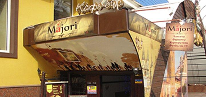 Скидка 50% на всё меню кухни и 30% на весь бар в кафе-баре «Majori»