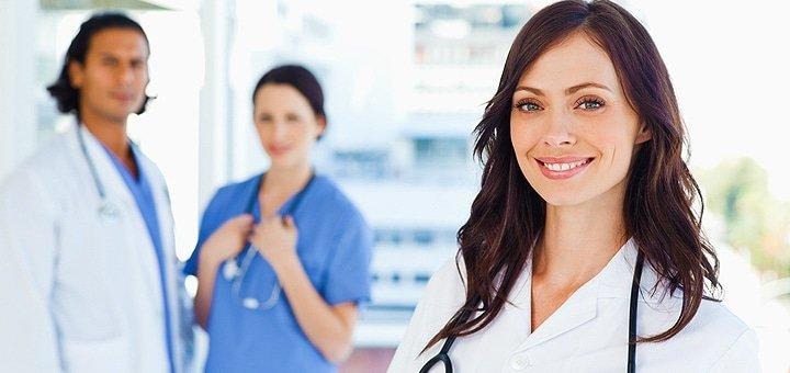Обследование у кардиолога в клинике имени В.В. Гальченко