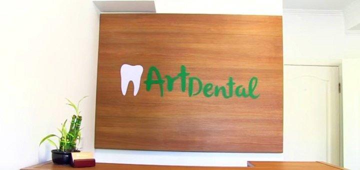 Скидка до 62% на лазерное отбеливание системой Magic Smile в стоматологической клинике «Art Dental»