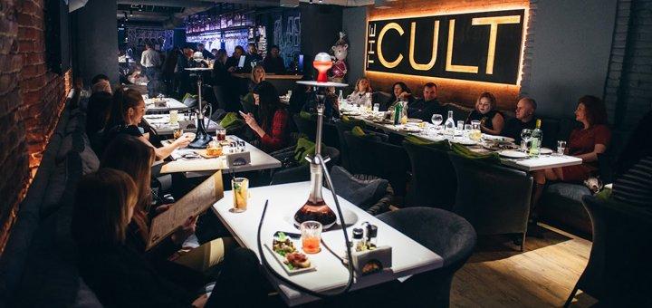 Знижка 50% на все меню кухні в лаунж-барі «The Cult»