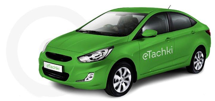 При продаже своего автомобиля на онлайн-аукционе eTachki вы получаете дополнительно +50$