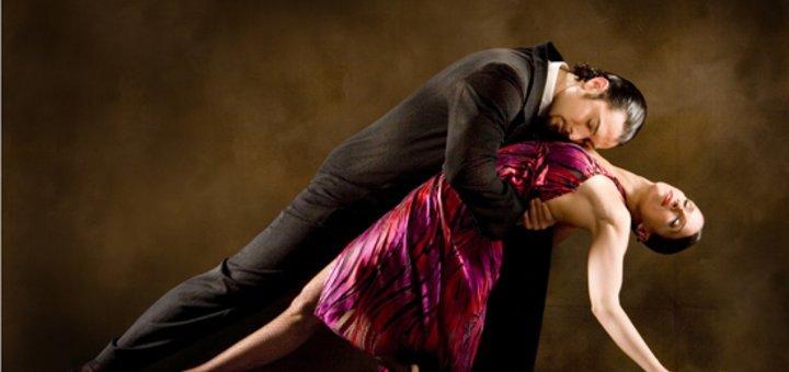 Парные уроки вальса, танго в группе бального танца в танцевальном центре «Luz de luna»