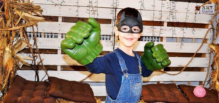 Детский творческий квест «Супергерои» от Art-Game