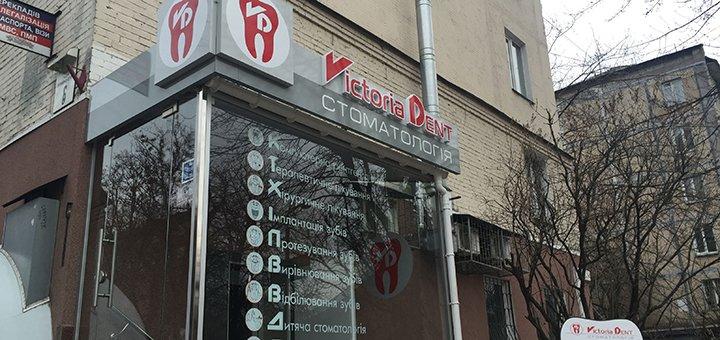 Ультразвуковая чистка зубов и чистка Air-Flow в стоматологической клинике «Viсtoria-Dent»