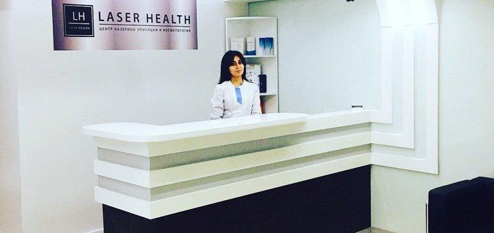 До 7 сеансов Elos-лечения акне или пост-акне в Клинике «Laser Health»
