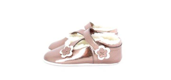 Скидка 50% на каждый второй товар из раздела «Одежда и обувь»