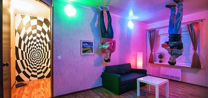 Посещение квест-комнаты «180 градусов» от клуба «Гепард»