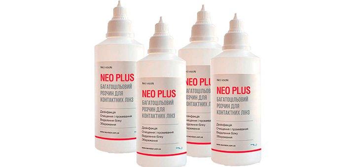 Выгодные цены на раствор «NEO PLUS 360»