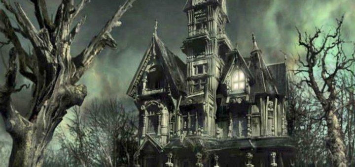 Билет на посещение аттракциона «Дом страха» в РЦ «Блокбастер»